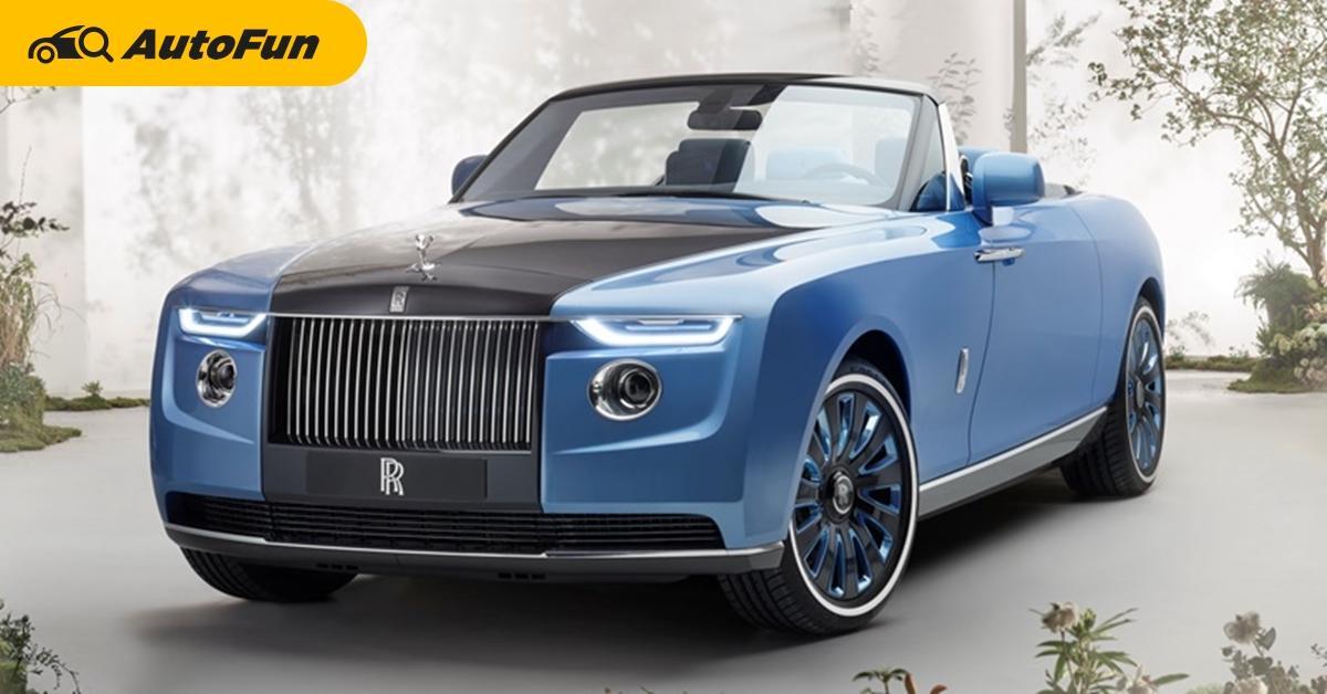 Rolls-Royce Boat Tail อัครยานยนต์หนึ่งเดียวสั่งทำพิเศษ ที่ซื้อ Suzuki Celerio ได้ 2,500 คัน 01