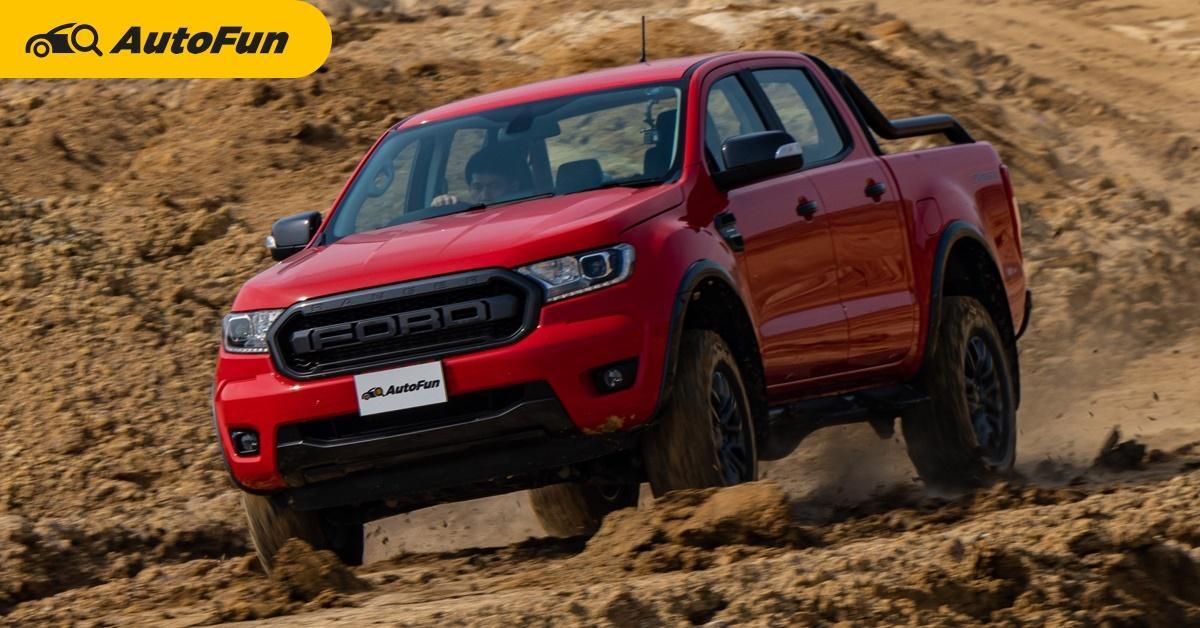 Ford Ranger FX4MAX 2021 จะซื้อคันนี้ดีไหม เช็คข้อดี-ของที่หายไป ก่อนตัดสินใจ 01