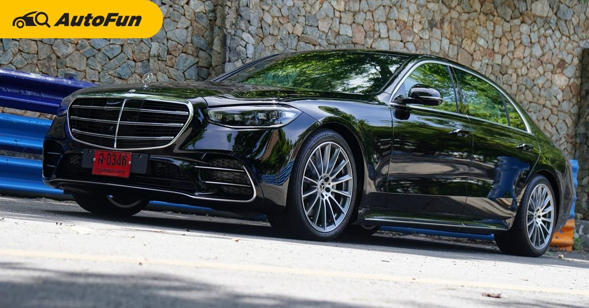 1st Impression กับ 2021 Mercedes-Benz S 350 d หรูนุ่มไม่แพ้ใคร บู๊สุดใจ 252 กม./ชม. 01