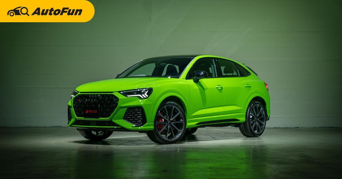 Audi เปิดตัวเอสยูวีโหด 2021 Audi RS Q3 Sportback เคาะ 4.75 ล้านบาท ถูกกว่า Mercedes-AMG GLC 01
