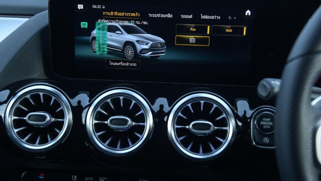 2021 Mercedes-Benz GLA-Class 35 AMG 4MATIC Interior 069