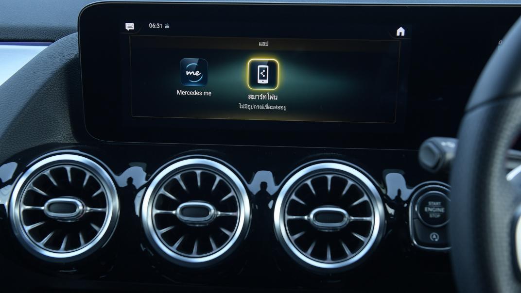 2021 Mercedes-Benz GLA-Class 35 AMG 4MATIC Interior 056
