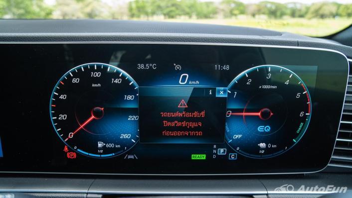 2021 Mercedes-Benz GLE-Class 350 de 4MATIC Exclusive Interior 010