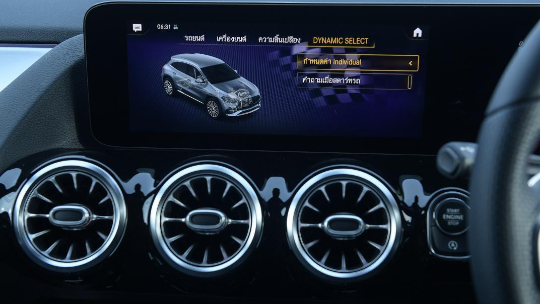 2021 Mercedes-Benz GLA-Class 35 AMG 4MATIC Interior 054