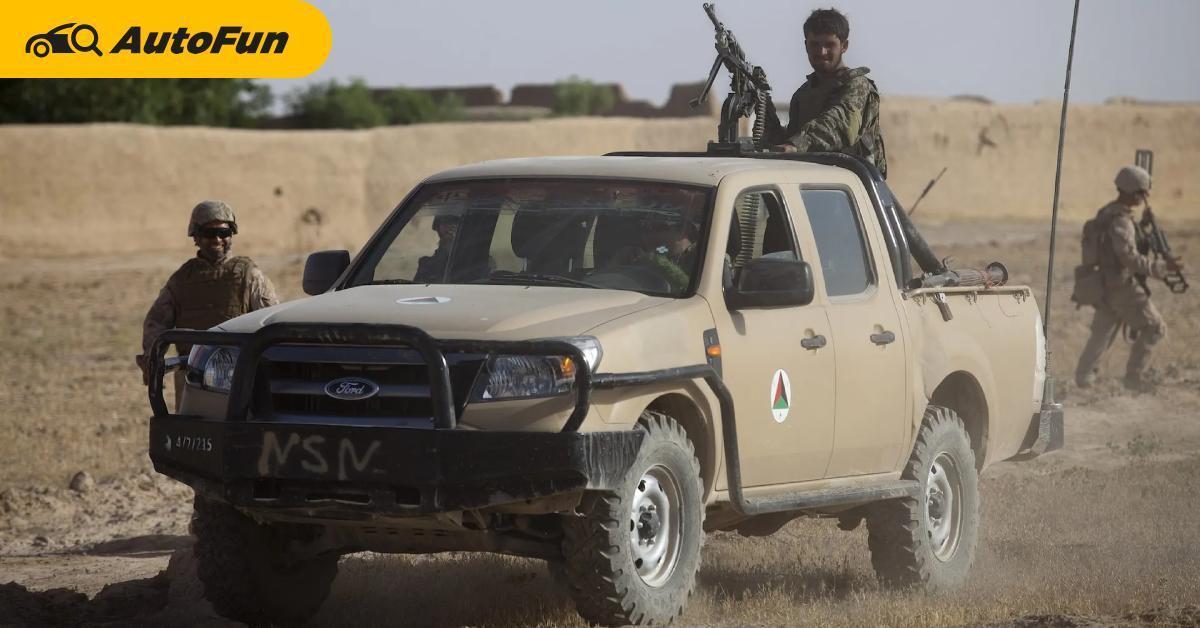 สหรัฐเผย อาจทิ้ง Ford Ranger และฮัมวีไว้ในอัฟกานิสถานมากกว่า 65,000 คันหลังถอนกำลังไปแล้ว 01