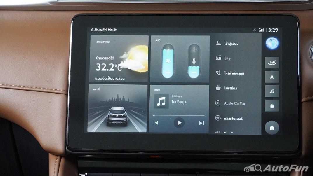 2020 MG ZS 1.5L X Plus Interior 018