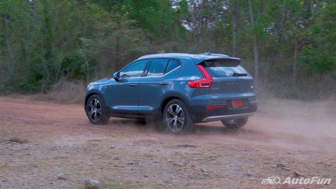 2020 Volvo XC 40 2.0 R-Design Exterior 011