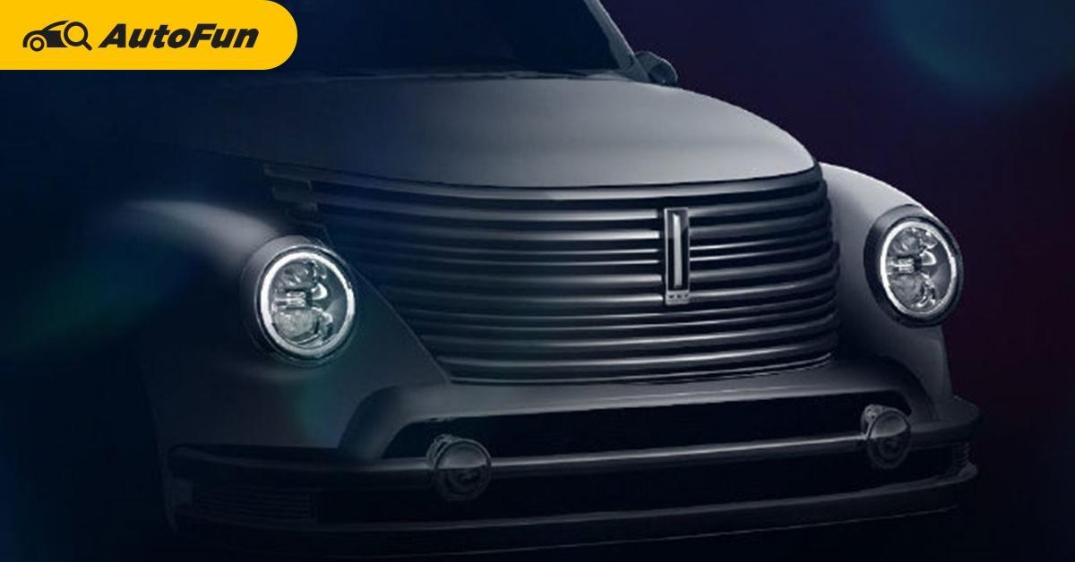 เอาให้ครบทุกแบรนด์ WEY ปล่อยทีเซอร์รถต้นแบบ นี่มัน Chrysler PT Cruiser ชัดชัด!!! 01