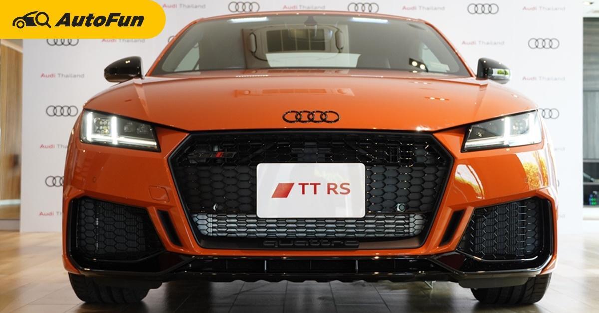Audi Thailand รับหวั่น 'หนี้เสีย-โควิดรอบสอง' กระทบเศรษฐกิจครึ่งปีหลัง 01