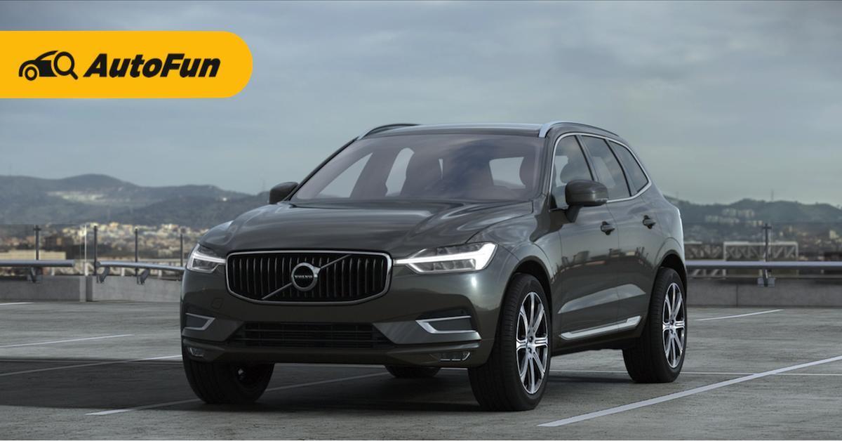 Review: 2020 Volvo XC60 พรีเมียมคาร์สุดหรูขุมพลังไฮบริด 01