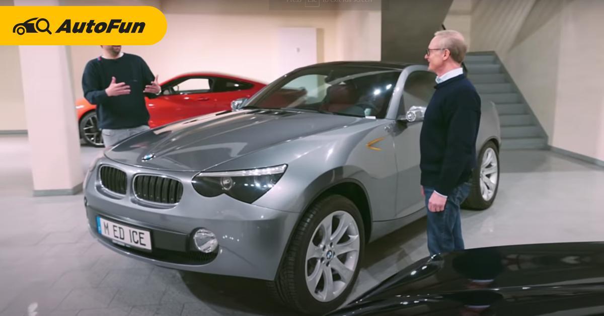 พาชมรถต้นแบบลึกลับของ BMW ที่แม้แต่แฟนพันธุ์แท้ก็ยังไม่เคยเห็นมาก่อน 01