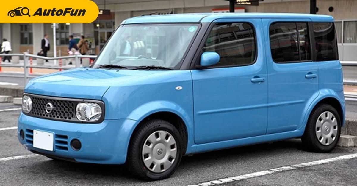 Nissan Cube มือสอง รถเล็กที่หลายคนรัก แต่รับข้อเสีย 5 อย่างนี้กันได้ไหม 01