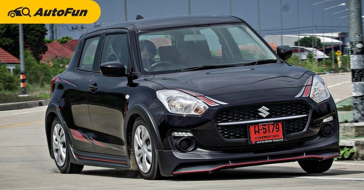 2021 Suzuki Swift GL Plus สปอร์ตเร้าใจไม่ต้องแต่งเพิ่ม ปราดเปรียว คล่องแคล่ว คุ้มราคาค่าตัว 5.67 แสนบาท 01
