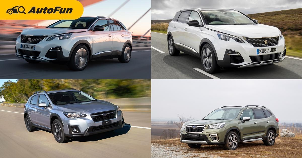 แบงค์บอกต่อ Peugeot ใจดีออกรถแถมฟรี iPhone และ Subaru ดอกเบี้ย 0% 01