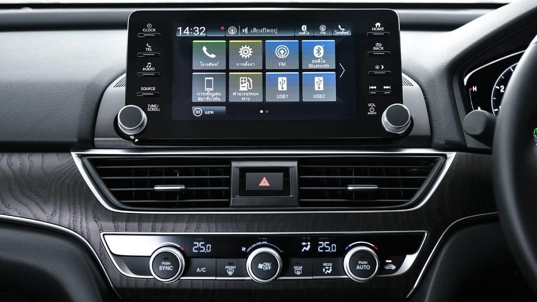 2021 Honda Accord 1.5 Turbo EL Interior 042