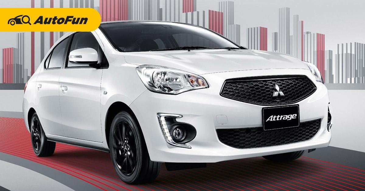 New 2019 Mitsubishi Attrage (2019 มิตซูบิชิ แอททราจ)