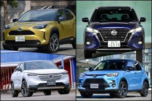 เทียบ SUV ญี่ปุ่น Honda Vezel, Toyota Yaris Cross, Toyota Raize, Nissan Kicks มีผู้ชนะรุ่นเดียว