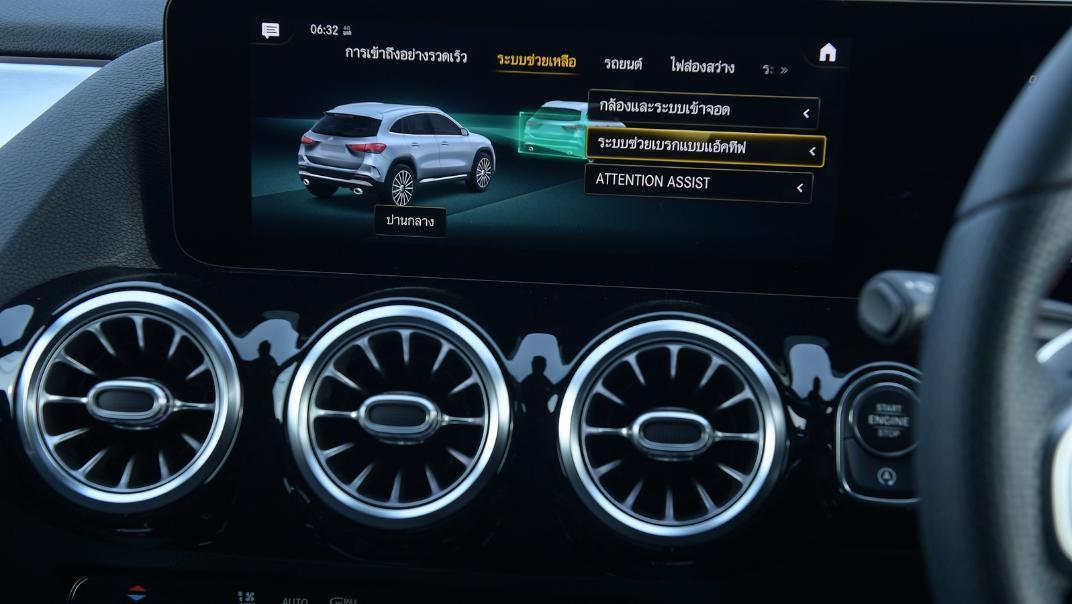 2021 Mercedes-Benz GLA-Class 35 AMG 4MATIC Interior 073