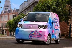 ก๊อปกันเอง เมื่อ Chery QQ Ice Cream จะไล่กวดความสำเร็จของอีวีจิ๋ว Wuling MINI EV