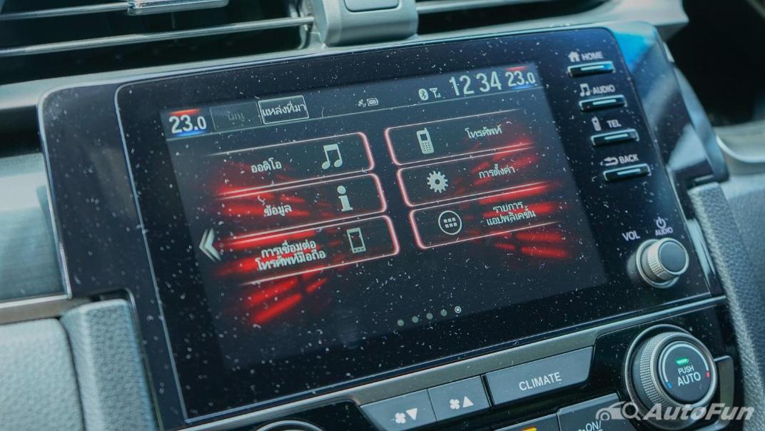 2020 Honda Civic 1.5 Turbo RS Interior 074