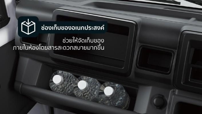 Suzuki Carry 2020 Interior 004