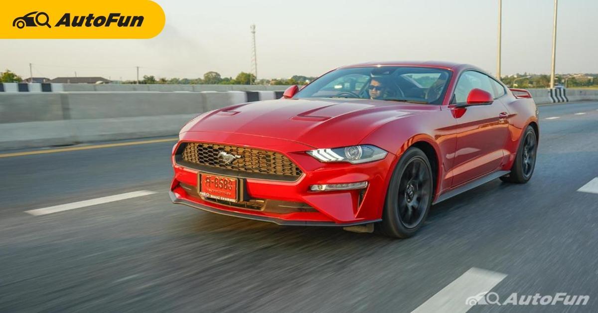 อยากเป็นเจ้าของ Ford Mustang แต่ไม่รู้ว่าอะไหล่แพงไหม มาดูค่าซ่อมบำรุงศูนย์หลังจาก 5 ปีกัน 01