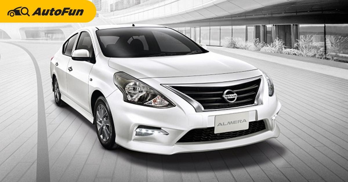 5 สิ่งที่ควรดูก่อนซื้อใน Nissan Almera มือสอง แม้จะอืดแต่ก็ยังนั่งสบายนะ 01