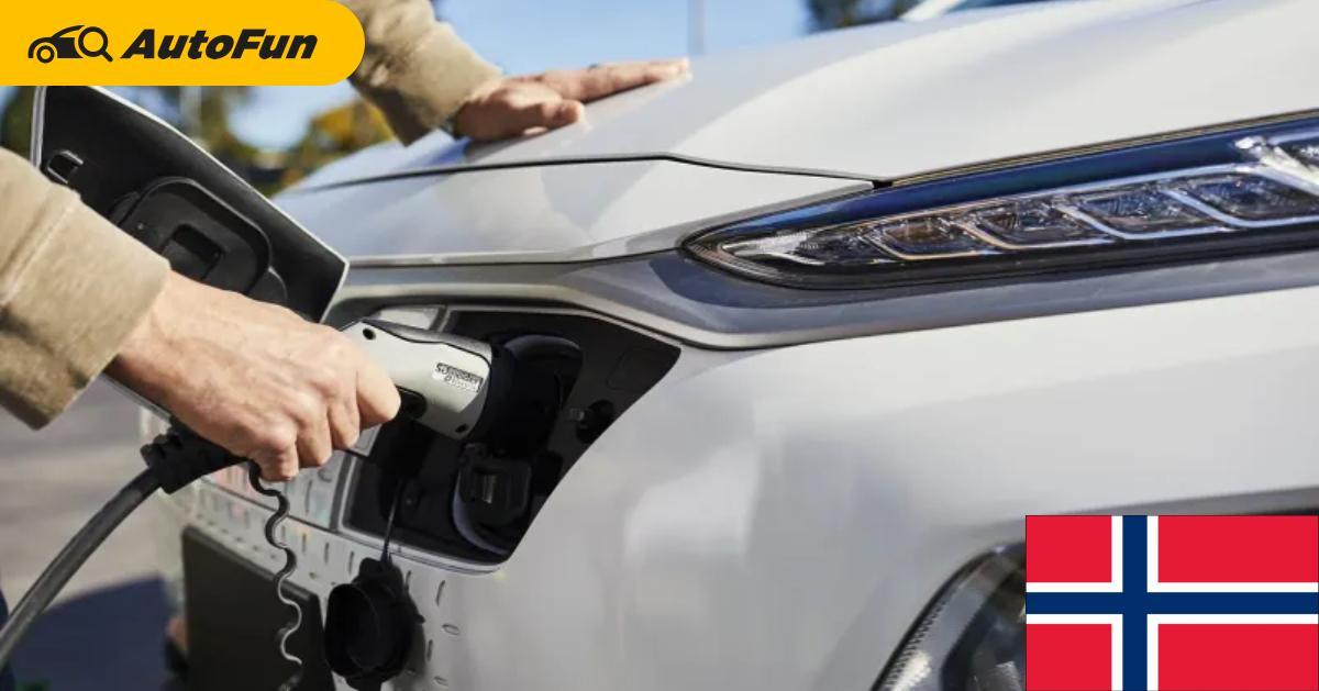 ยอดขายรถยนต์ไฟฟ้าในนอร์เวย์ พ่งสูงเกือบ 90% เอาชนะเครื่องยนต์ดีเซลและเบนซินที่แรกในโลก 01