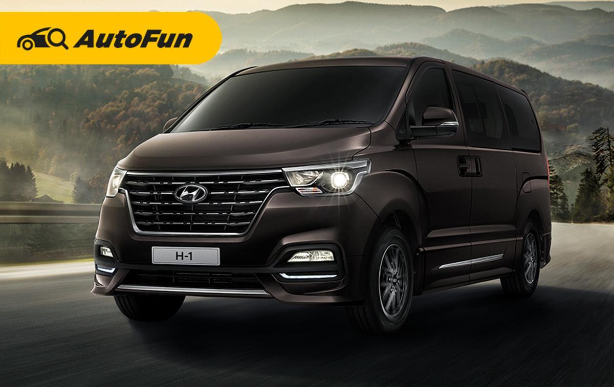 เทียบสเปก 2019 Hyundai H1 Deluxe กับ Toyota Majesty Standard รถอเนกประสงค์ค่าตัว 1.7 ล้านบาท 01
