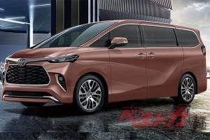 คนไทยรับได้ไหม? 2022 Toyota Alphard ใหม่อาจปลดระวางกระจังหน้าบิ๊กเบิ้ม?
