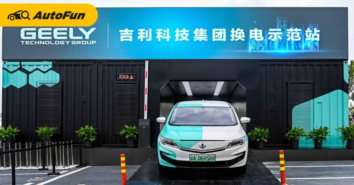 เหตุใดค่ายรถจากจีนหมกมุ่นกับการสลับแบตเตอรี่รถยนต์ไฟฟ้า 01