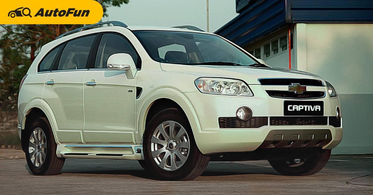มือสองต้องรู้ : Chevrolet Captiva คือ SUV ที่คุ้มเงินสุดในตอนนี้ มีโฉมใดน่าเล่น รวมทุกรุ่นย่อยที่นี่ 01