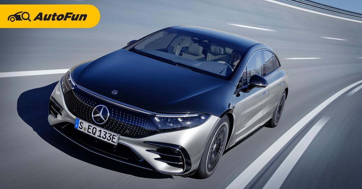 เผยโฉมแล้ว 2022 Mercedes-Benz EQS รถยนต์ไฟฟ้าวิ่งได้ไกล 770 กม.! 01