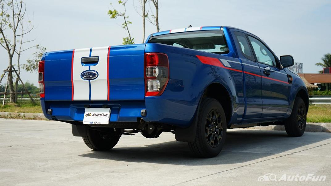 2021 Ford Ranger XL Street Exterior 005