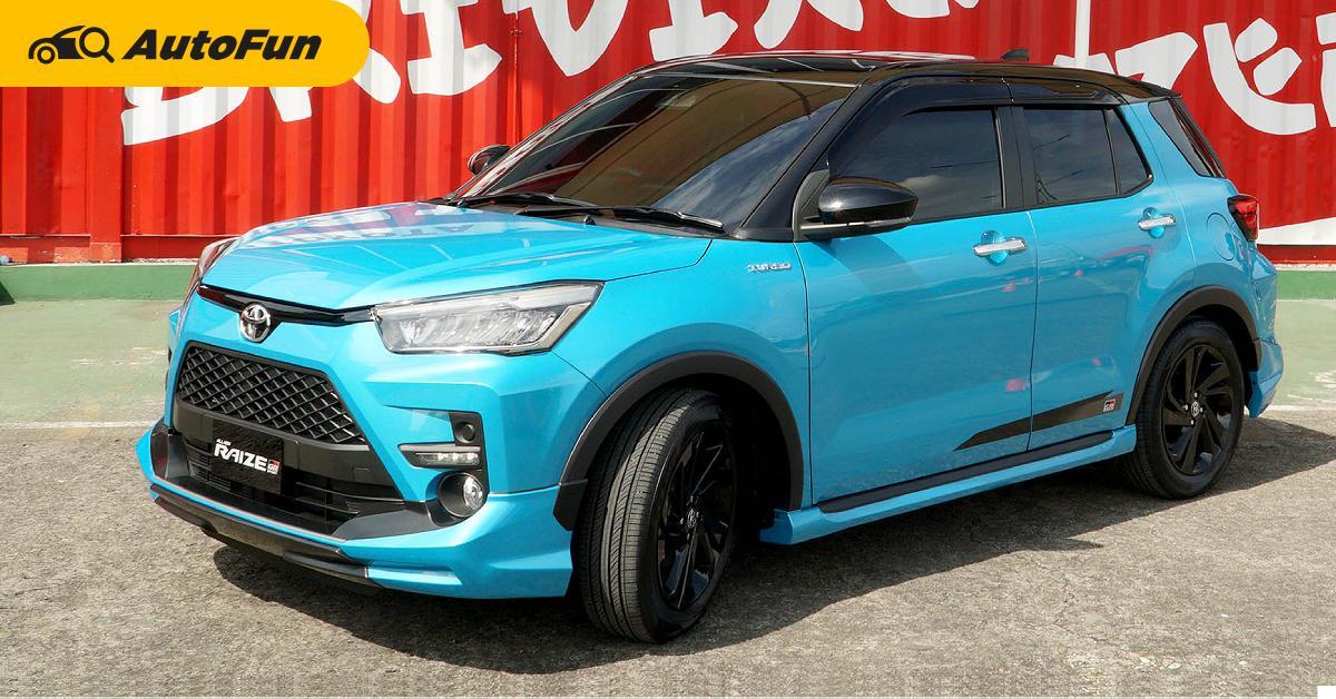 2021 Toyota Raize เปิดตัวอินโดนีเซีย ได้เทอร์โบ และ Safety sense คาดขายไทยราคา 700,000 บาท 01