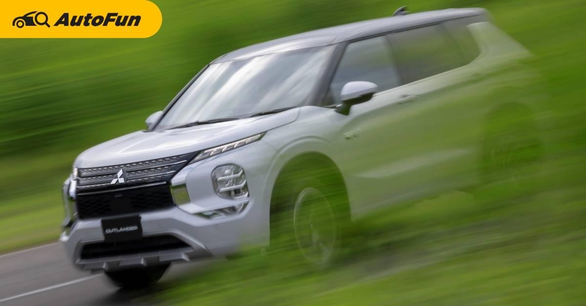 ยืนยันแล้ว!!! 2022 Mitsubishi Outlader PHEV จะมาพร้อม 7 โหมดการขับและระบบขับสี่แบบใหม่ 01