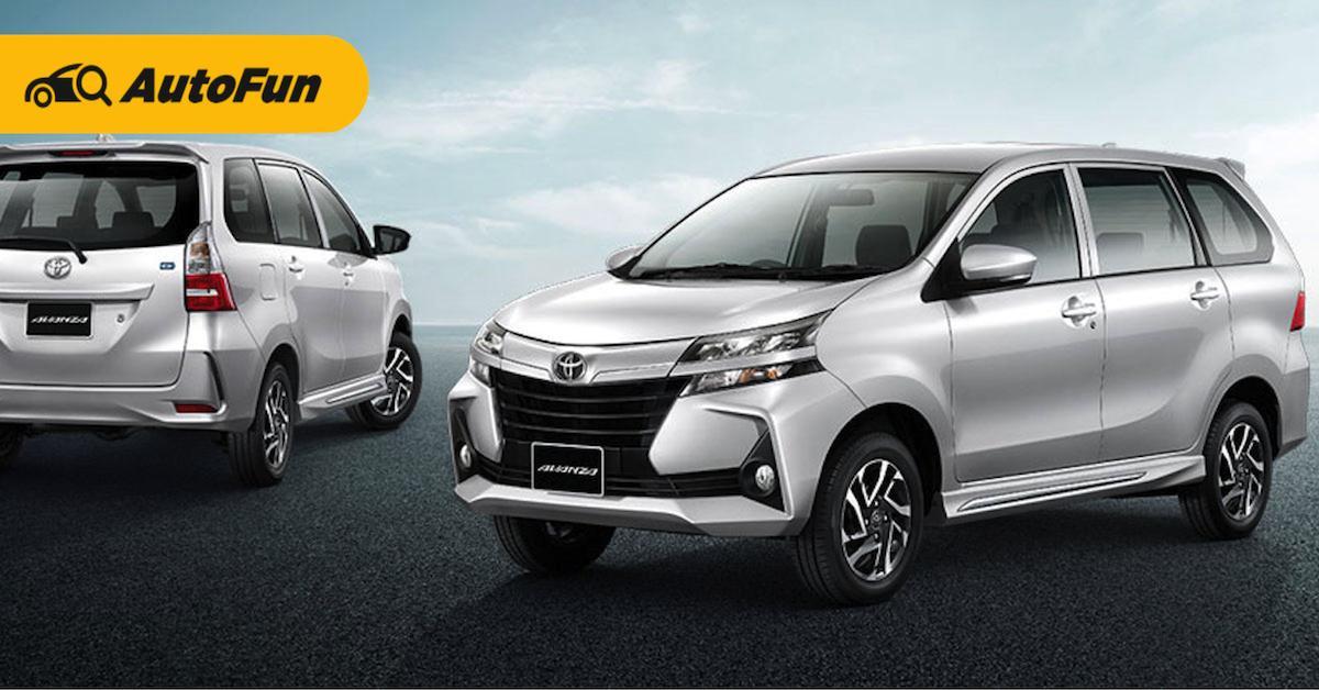 Review: Toyota Avanza เอ็มพีวีเพื่อครอบครัวนักเดินทาง 01