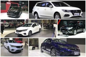 แบงค์บอกต่อ รวมรถเปิดตัวใหม่ที่อัดแคมเปญแรงไม่แพ้ใครในงาน Motor Expo 2020