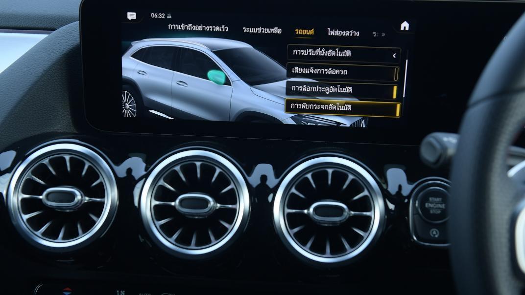 2021 Mercedes-Benz GLA-Class 35 AMG 4MATIC Interior 079