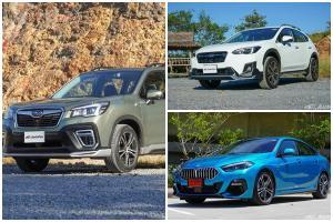 แบงค์บอกต่อ แคมเปญต้อนรับปีใหม่กับ Subaru และบริการพิเศษจาก BMW