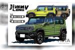 2022 Suzuki Jimny Long เวอร์ชั่น 5 ประตู ยาวขึ้นเท่าไหร่? ขุมพลังแรงแค่ไหน?