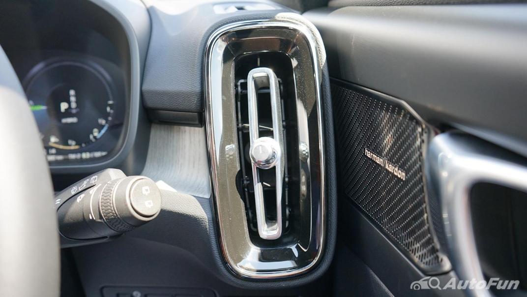 2020 Volvo XC 40 2.0 R-Design Interior 014