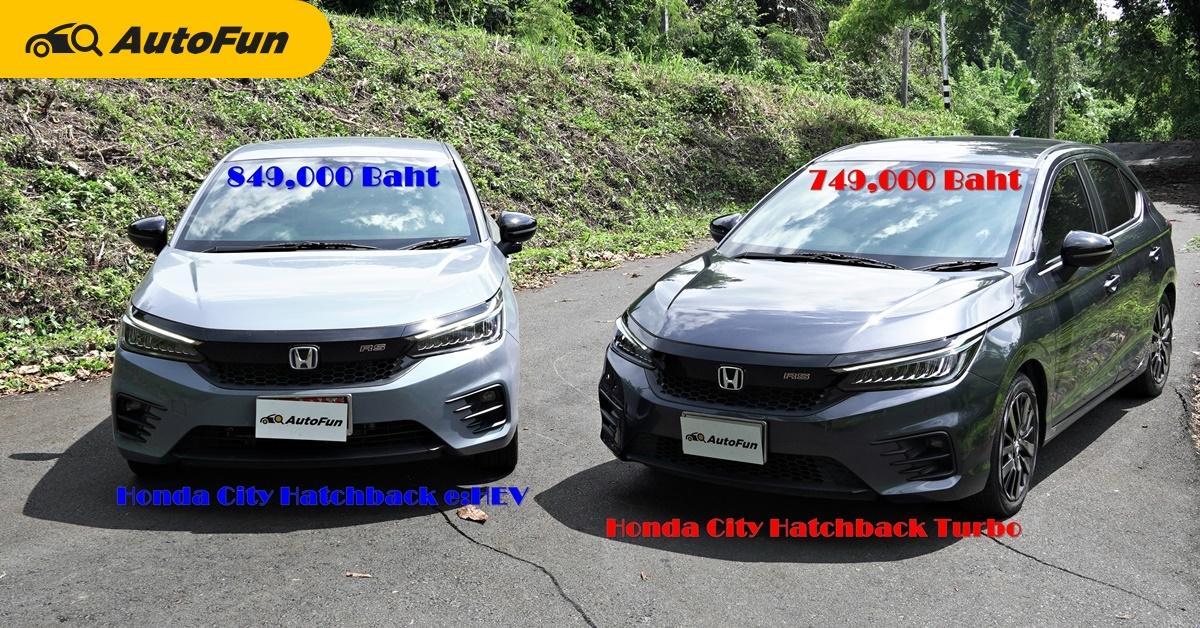 รีวิว 2021 Honda City Hatchback e:HEV จ่ายเพิ่มอีก 1 แสนจากเทอร์โบ โอเคจริงไหมนะ... 01