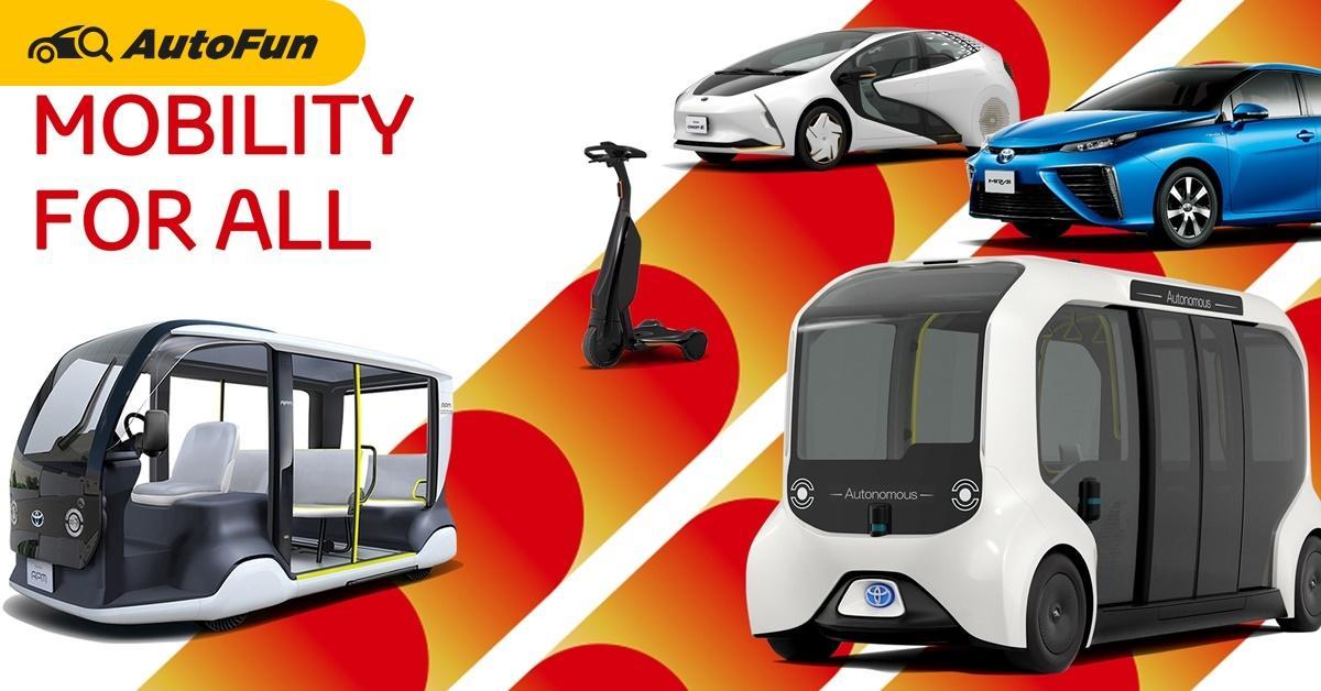 Toyota ส่งบริษัทในเครือฮุบแผนกพัฒนารถยนต์อัตโนมัติของ Lyft ยกระดับนวัตกรรมซอฟแวร์ 01