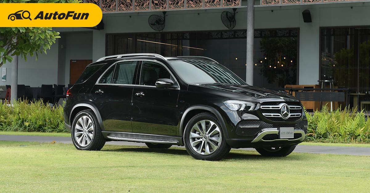 2021 Mercedes-Benz GLE 350 de ดีเซลปลั๊กอินไฮบริด เคาะ 4.699 ล้านบาท ชมภาพจริงที่นี่ 01