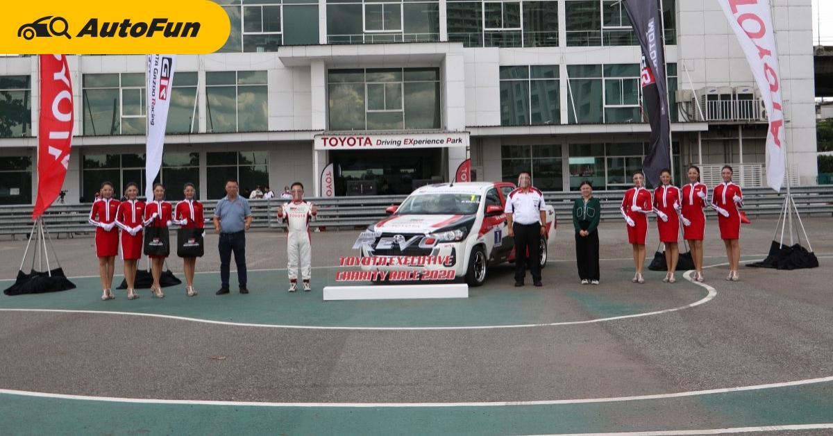 Toyota Gazoo Racing Motorsport 2020 ปิดเมืองซิ่ง เข้าชมฟรี และมี Supra มาโชว์ดริฟต์ด้วย 01