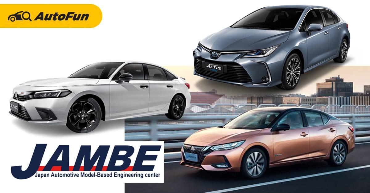 Honda, Toyota และ Nissan จับมือพัฒนายานยนต์ คนใช้รถอย่างเราได้ประโยชน์อะไร? 01