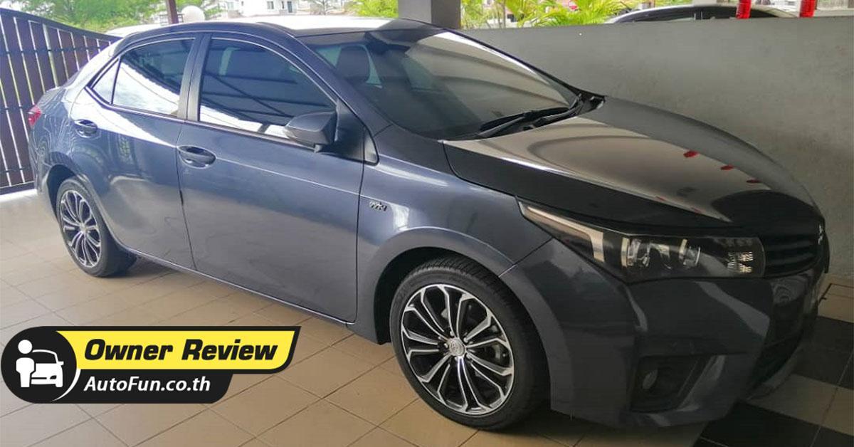 Owner Review : ตลอด 6 ปีกว่าที่ผ่านมา ผมยังไม่เจอข้อบกพร่องจาก 2014 Toyota Corolla Altis ของผมเลย 01