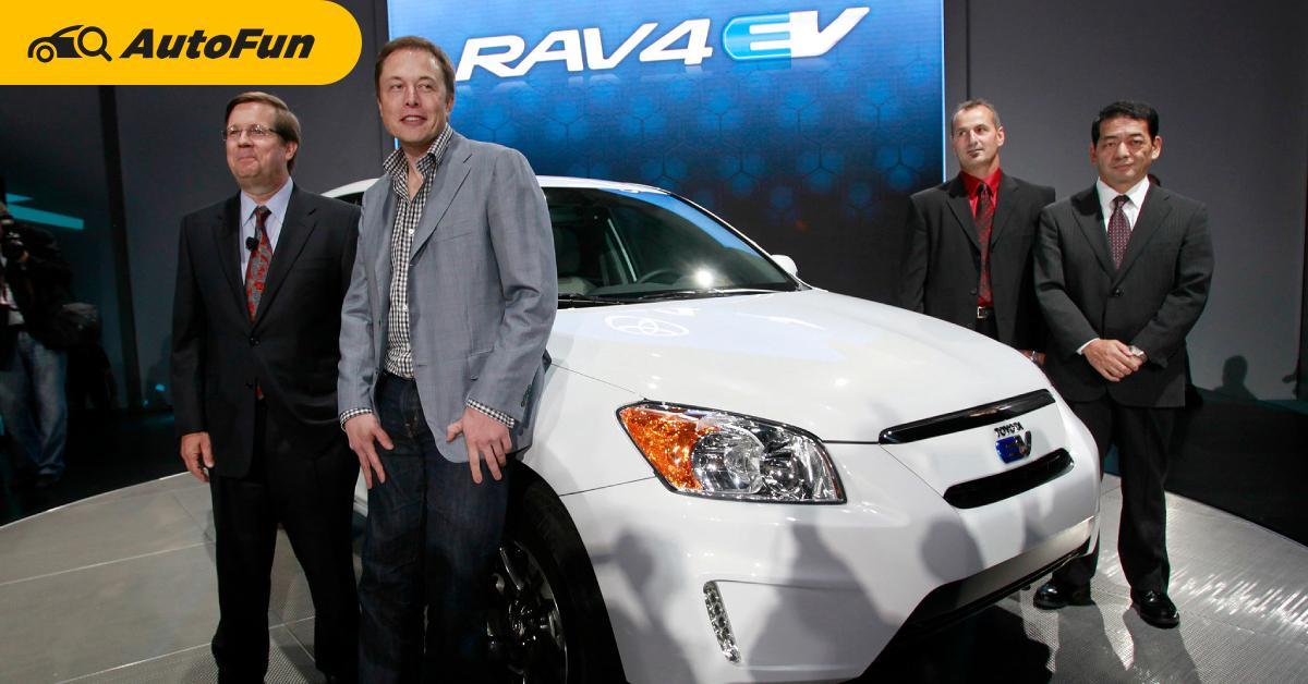 Toyota และ Tesla รถที่สาวกยกพวกตีกัน แต่ผู้บริหารจับมือดีกัน ย้อนความสัมพันธ์ 10 ปีก่อน 01