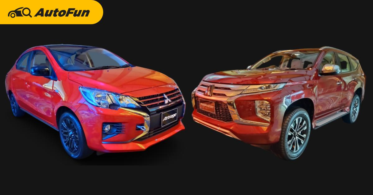 Mitsubishi ฉลอง 60 ปี แต่ง Mirage, Attrage ฯลฯ ด้วยสีแดงสด Limited Edition 01